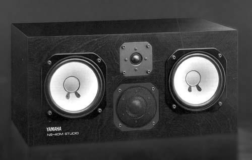Pred m legend rne tudiov monitory yamaha ns 40 m studio for Yamaha ns 40
