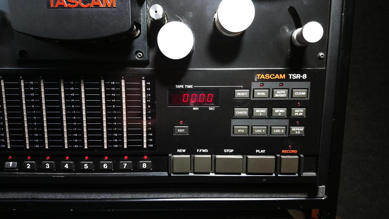 nahrávání nahrávací studio